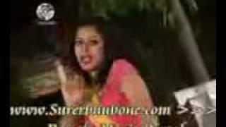 Bangla song churi porechi ami hatere   YouTube