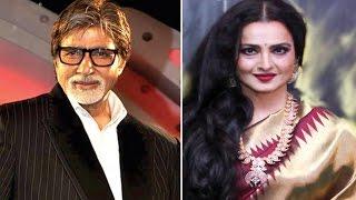 इसलिए अमिताभ ने छोड़ा रेखा का साथ | Real Reason Revealed Behind Rekha And Amitabh Breakup