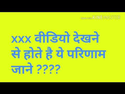 Xxx Mp4 Xxx वीडियो से होता है युवा लड़को ओर लड़कियों के साथ जो जानने के लिए देखे वीडियो 3gp Sex
