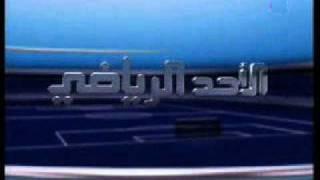 أغنية الأحد الرياضي في التسعينات تقديم محمد بوغنيم