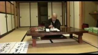 Sagesses Bouddhistes 2010 - Aoyama Roshi, maitre zen au Japon