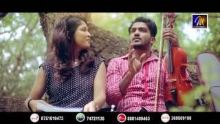 Mage As Piyena Thura - Gayan Arosh - Official New Sinhala Love songs 2016 - 2017