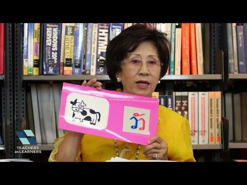 แม่ครูสอนลูกครู ตอน 2 2 เรียนอ่านเขียนอย่างไรให้รู้ภาษา