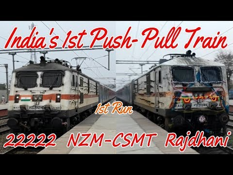 Xxx Mp4 22222 NZM CSMT RAJDHANI EXPRESS India S 1st Push Pull Train S 1st Run At 130kmph 3gp Sex