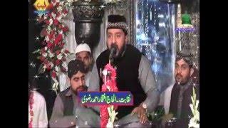 naqabat iftikhar ahmad rizvi _Akah Mari The Mukh Tera   i c k 372 j b Gojra 2016