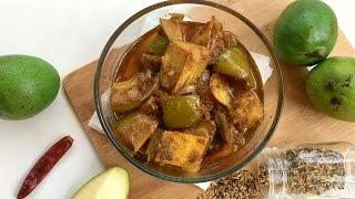 আমের ঝাল আচার    Bangladeshi Amer Achar Recipe    Green Mango Pickle    Bangladeshi Achar