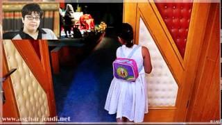 asghar_oslo_ازدواج ۳۱ هزار دختربچه زیر ۱۵ سال ایرانی در عرض ۹ ماه