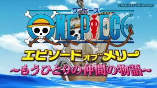 One Piece Folge 609 HD by onepiece tube com