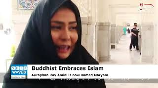 Buddhist woman converts to Islam at Imam Redha Holy Shrine
