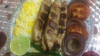 How to make Chelo kebab Irani at home