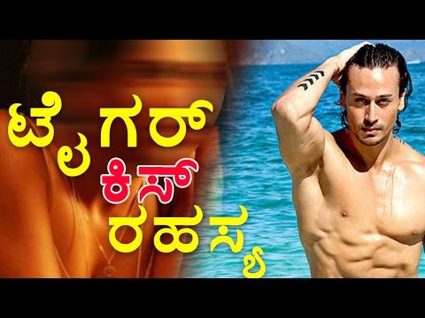 Xxx Mp4 Tiger Shroff Wants To Kiss Deepika Padukone Filmibeat Kannada 3gp Sex