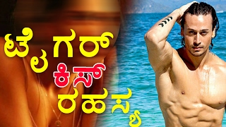 Tiger Shroff wants to kiss Deepika Padukone | Filmibeat Kannada