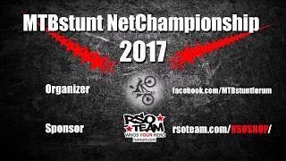 MTBstunt NetChampionship 2017 - Sheikh Wazid Ali - Semi Finals - India