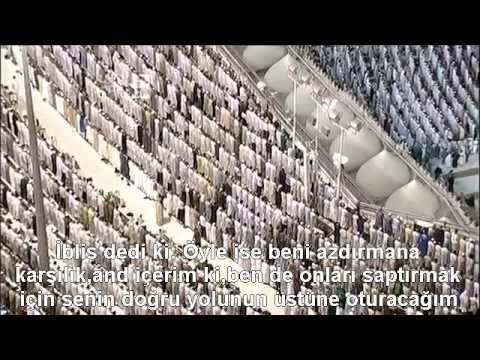 Kabe de Hatimli Teravih Namazı Türkçe Altyazılı 7 Ramazan1433 Son 10 Rekat