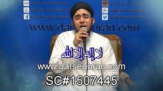 (SC#1507445) Hamd ''La Ilaha Illa Allah'' - Hafiz Abdul Qadir