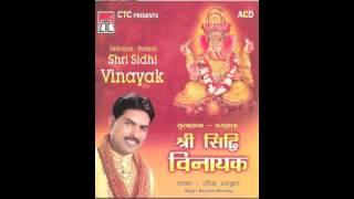 Tum mangal murti ho    Sukh Dayak Var Dayak Shri Sidhi Vinayak    Davinder Bhardwaj    +919914900304