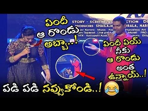 Xxx Mp4 Bithiri Sathi Hilarious Punches On Anchor Srimukhi Body Bithiri Sathi Super Funny Videos NSE 3gp Sex