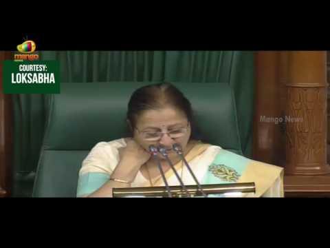 Lok Sabha Speaker Suspends 6 Congress MPs For GRAVE MISCONDUCT | Mango News