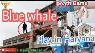 haryanvi Blue whale game|| Short film || Haryanvi khagad