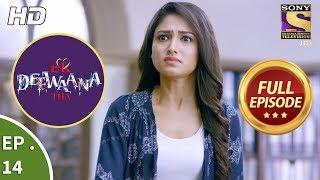 Ek Deewaana Tha - एक दीवाना था - Ep 14 - Full Episode - 9th November, 2017