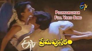 Poornamadham Full Video Song | Prema Pusthakam | Ajith | Kanchan | ETV Cinema