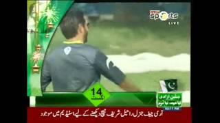 General Raheel Sharif Excellent Shot on Shahid Afridi's Bowling