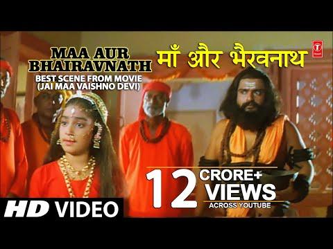 Xxx Mp4 Jai Maa Vaishno Devi Best Scene Maa Aur Bhairavnath With English Subtitles I Jai Maa Vaishno Devi 3gp Sex