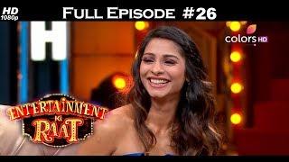 Entertainment Ki Raat - 17th February 2018 - एंटरटेनमेंट की रात  - Full Episode