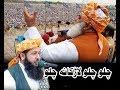 Sar Baqaf Kaaflo Larkana Chalo New Naat ( Tarana ) 2017 Chalo Chalo Larkana Chalo !!! JUI Pakistan