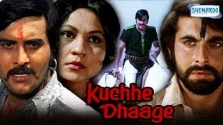 Kuchhe Dhaage - Part 1 Of 15 - Vinod Khanna - Moushumi Chatterjee - Superhit Bollywood Movies
