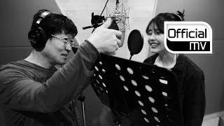 [Music Clip] IU(아이유) _ Neoui uimi(너의 의미) : Meaning of you (Feat. Kim Chang-Wan(김창완))