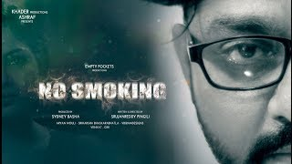No Smoking || Telugu Short film 2017 || Directed by  Srujanreddy Pingili
