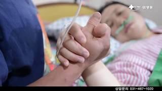 샘여성병원 자연분만 출산영상