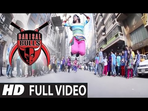 Xxx Mp4 Barisal Bulls Official Theme Song VIDEO Barisal Bulls Shamal Shamal Ft Asif Akbar BPL 2015 3gp Sex