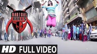 Barisal Bulls Official Theme Song ( VIDEO )  Barisal Bulls Shamal Shamal  ft. Asif Akbar | BPL 2015