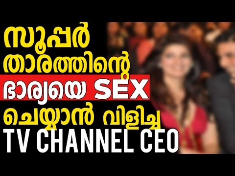 Xxx Mp4 Indian Super Star Wife Who Was Sexually Harassed By TV Channel CEO Twinkle Khanna Breaking 3gp Sex