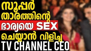 Indian Super Star Wife who was Sexually Harassed by TV Channel CEO -  Twinkle Khanna Breaking