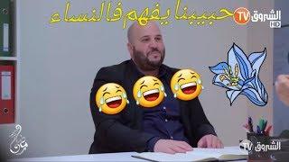 قالهم النسا ناقصات دين وعقل  في  كاش خدمة