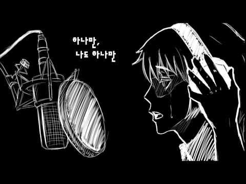 Vocaloid SeeU - 111111