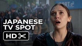 Godzilla Official Japanese TV SPOT (2014) - Elizabeth Olsen Monster Movie HD