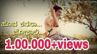 Hoo kanasa jookali.. Kannada creative video by Basavaraj
