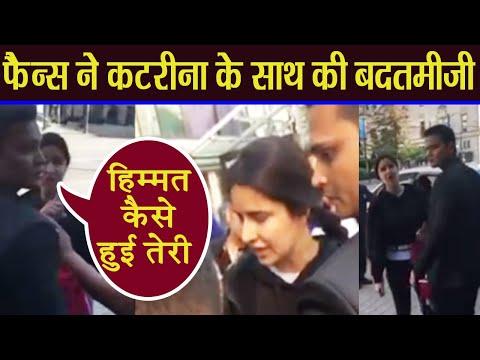 Xxx Mp4 Salman Khan Fans INSULT Katrina Kaif At Dabangg Reloaded Tour Watch Video FilmiBeat 3gp Sex
