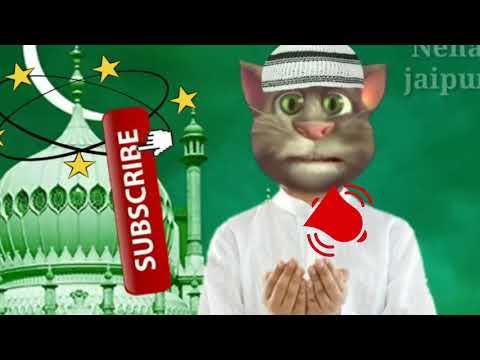 Main Bhi roza rakhunga ya Allah tofique de Naat sharif