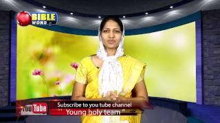 దేవుని పూర్ణహృదయముతో ప్రేమించు || Sis. Blessie Wesly Messages || Telugu Christian Sermon