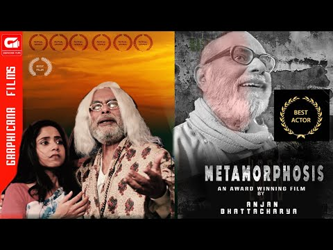 Xxx Mp4 Metamorphosis I Bengali Full Movie I Indian Short Films 变态 I التحول I Metamorfosis I Métamorphose 3gp Sex