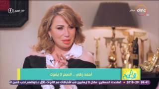 """8 الصبح - شوف أحمد زكي عمل إيه لما إيناس الدغيدي قالت له على أحد المشاهد """"وحش عيده تاني"""""""