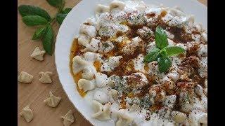 الطبق الأكثر شهرة في تركيا (المانتي)