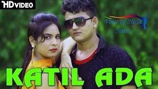 Haryanvi Songs | Katil Ada | Rishu Rathi, Anshu Rana | Latest Haryanavi Songs HD Video 2016