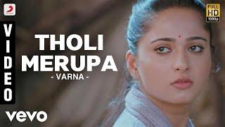 Varna - Tholi Merupa Video | Arya, Anushka