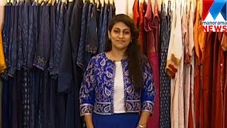Party wear collections  | Manorama News